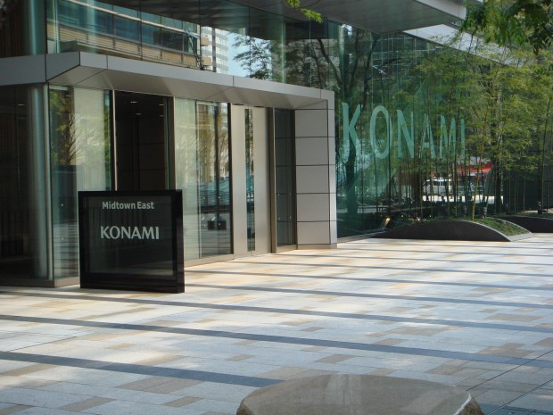 Konami_Corporation_Entrance