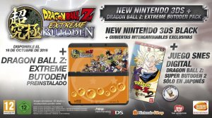 Dragon Ball Z Extreme Butoden Pack