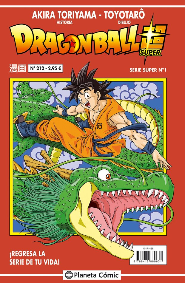 Dragon Ball Serie Roja 212
