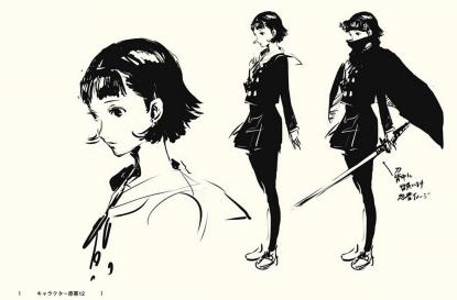 PERSONA 5 - Shigenori Soejima