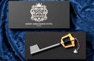 Habitacion Kingdom Hearts del Disney Ambassador Hotel